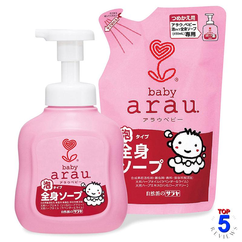 Sữa tắm gội cho bé Arau