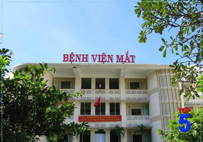 Bệnh viện mắt thành phố Hồ Chí Minh (Bệnh viện mắt Sampon)