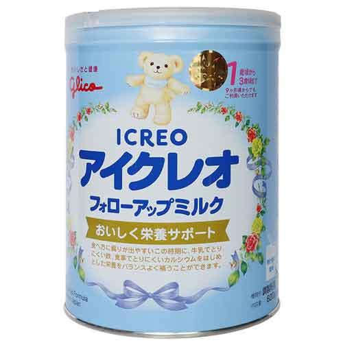 Sữa bột Glico số 1